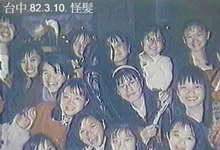 Hantu Kuntilanak numpang lewat di kelas IPA (Click to Hide)