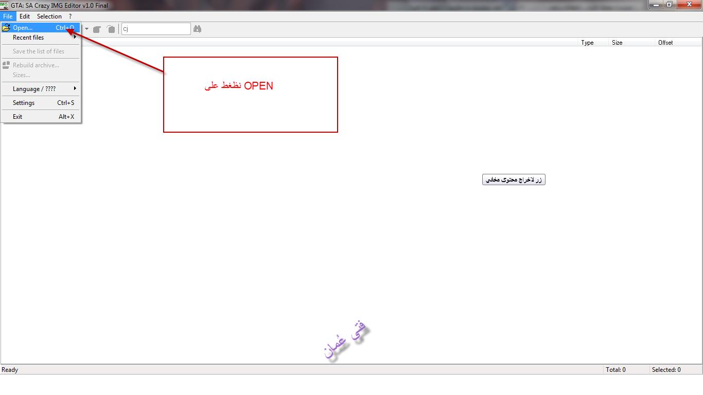 لعبة سيتي شناص 2011 تحميل لعبة سلطنة عمان