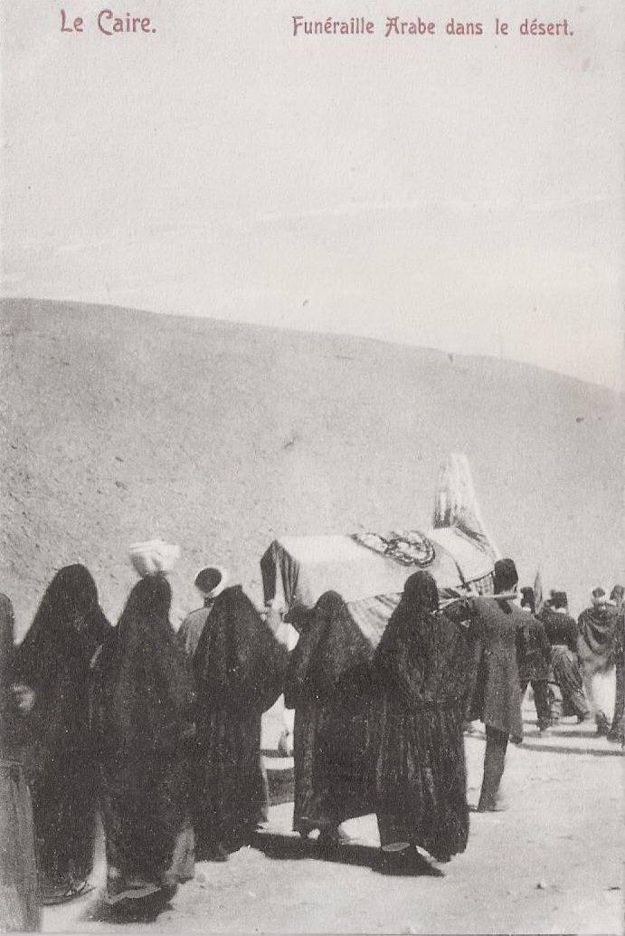 Egipt przed rozwojem turystyki 14