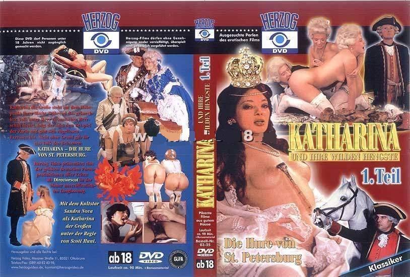Смотреть порнофильм екатерина 2