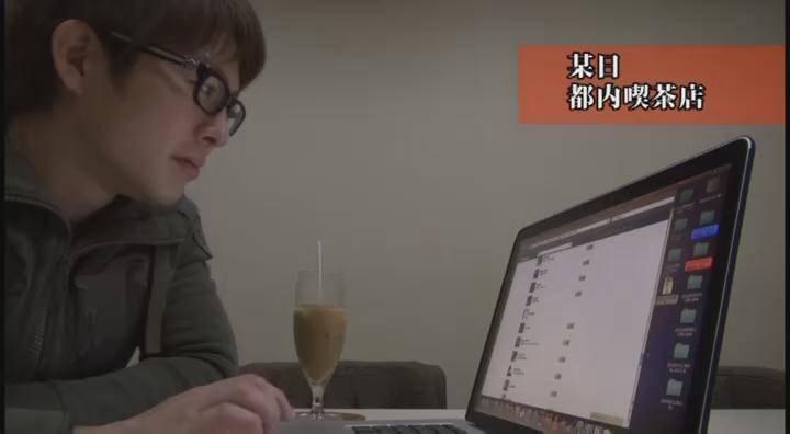 【正妹搜查隊】戰勝滝澤ローラ - 立花くるみ