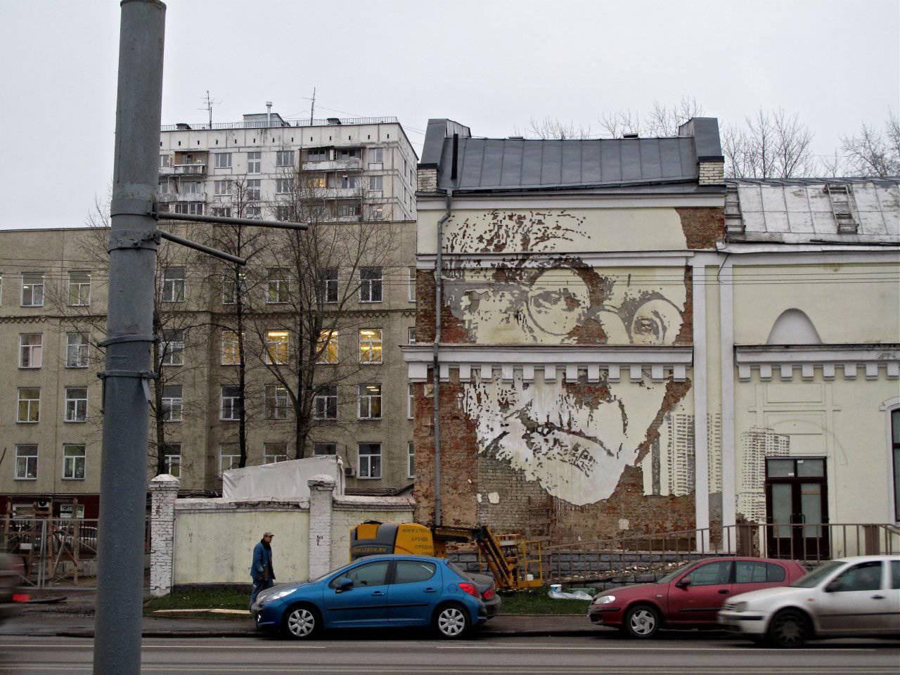 Street Art: Murale 25