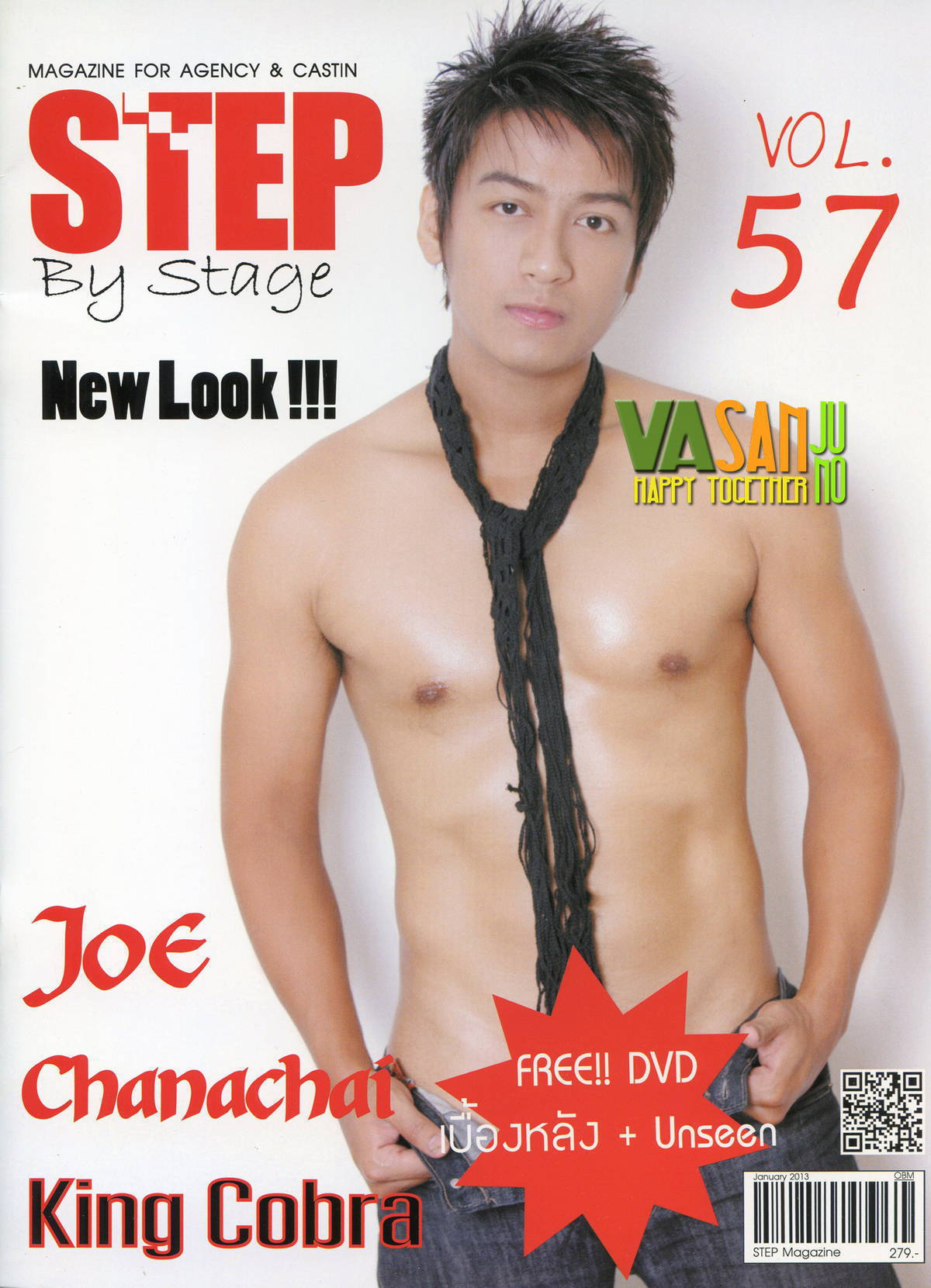 Step Vol. 57 Joe - Chanachai King Cobra