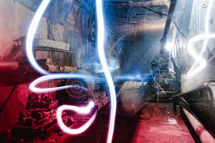 Radziecki Zderzacz Hadronów 23