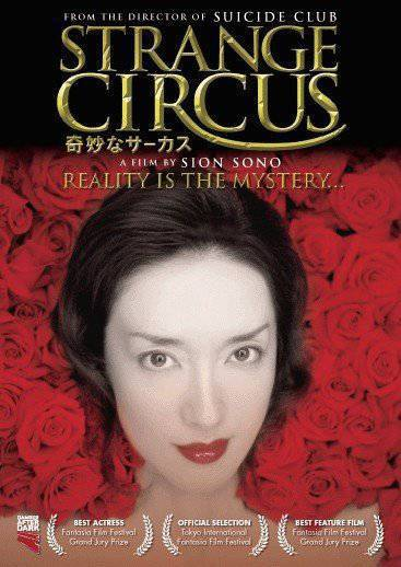 Strange Circus 2005 iNTERNAL DVDRip XviD-SHK