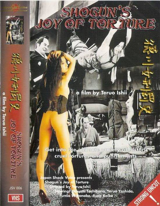 The Joy Of Torture / Criminal Women (1968) Dvdrip | English Subtitle