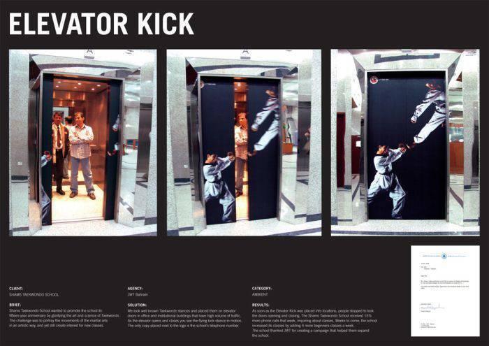 Pomysłowe reklamy w windach 27