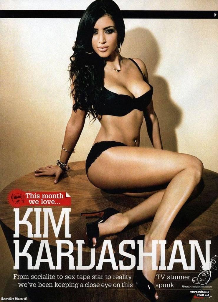 Dziewczyna dnia: Kim Kardashian 11