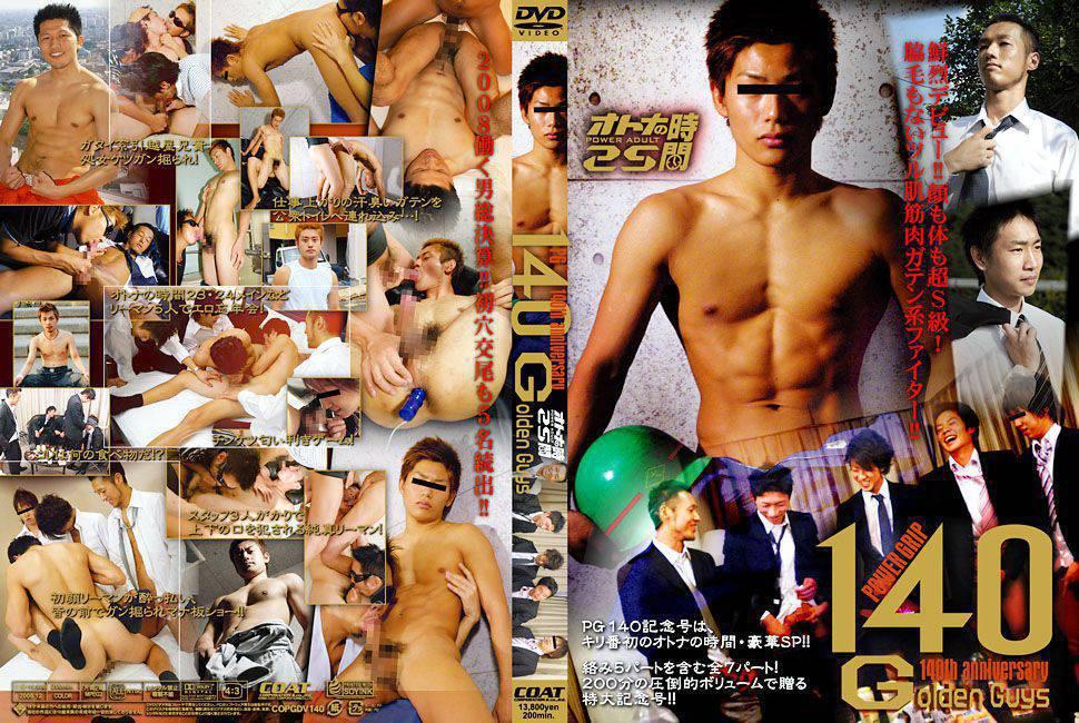 Free Black Gay Movie Download 24