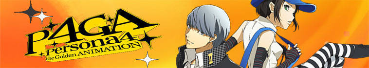 Persona 4 The Golden Animation S01E02 720p WEBRip x264-ANiHLS