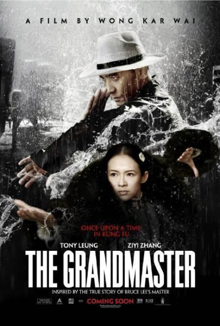 The Grandmaster 2013 BDRip XviD-EAGLE [