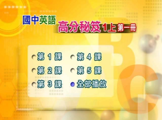 呆呆熊.DVD1~8+電影版(共9片DVD)