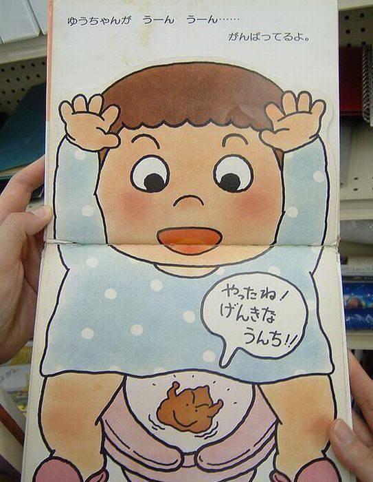 Zakręceni Japończycy #2 11