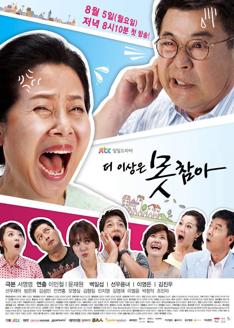 Chuyện Nhà Tôi - JTBC 2014 111/111 Tập LT