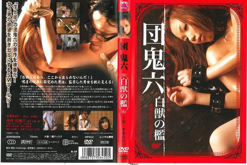[三級大片] S&M.Series:.Beasts.Cage 中文字幕