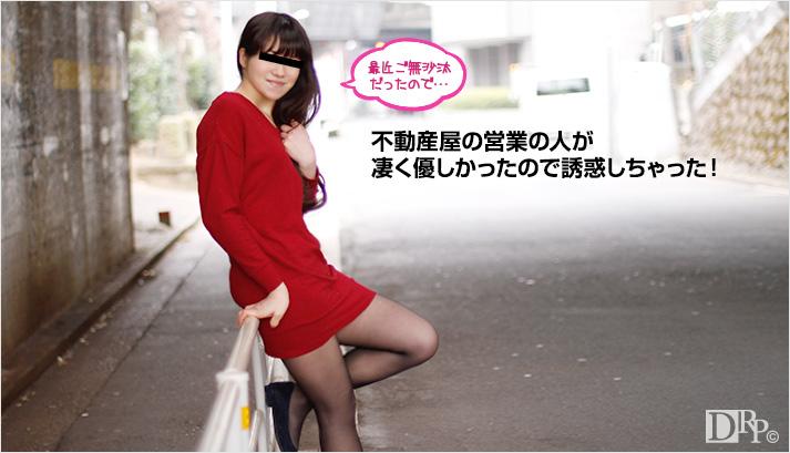 【MEGA】天然面接雜技性澤田