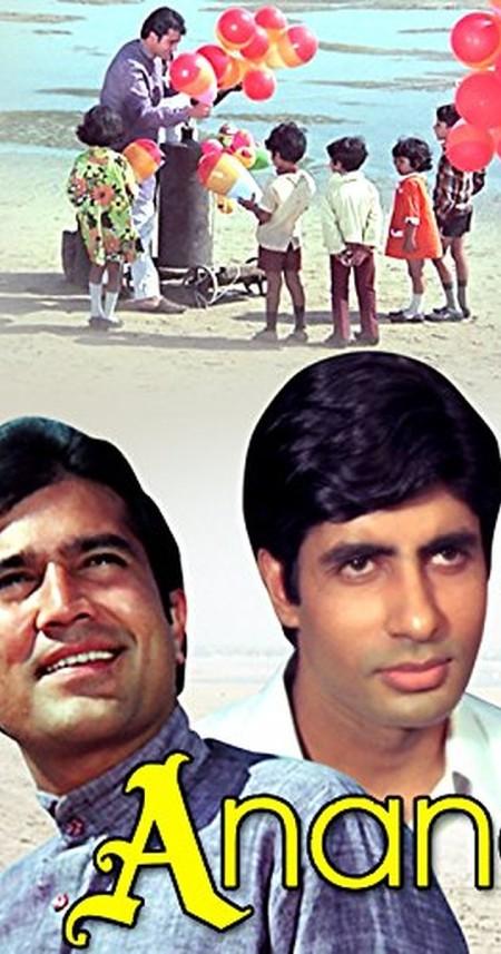 Anand 1971 720p BluRay x264-x0r