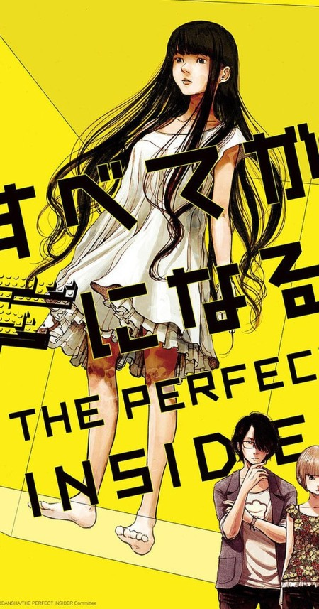 The Perfect Insider E10 Fliederfarbene Wahrheit German 2015 ANiME DL 720p BluRay x264-3MiNA