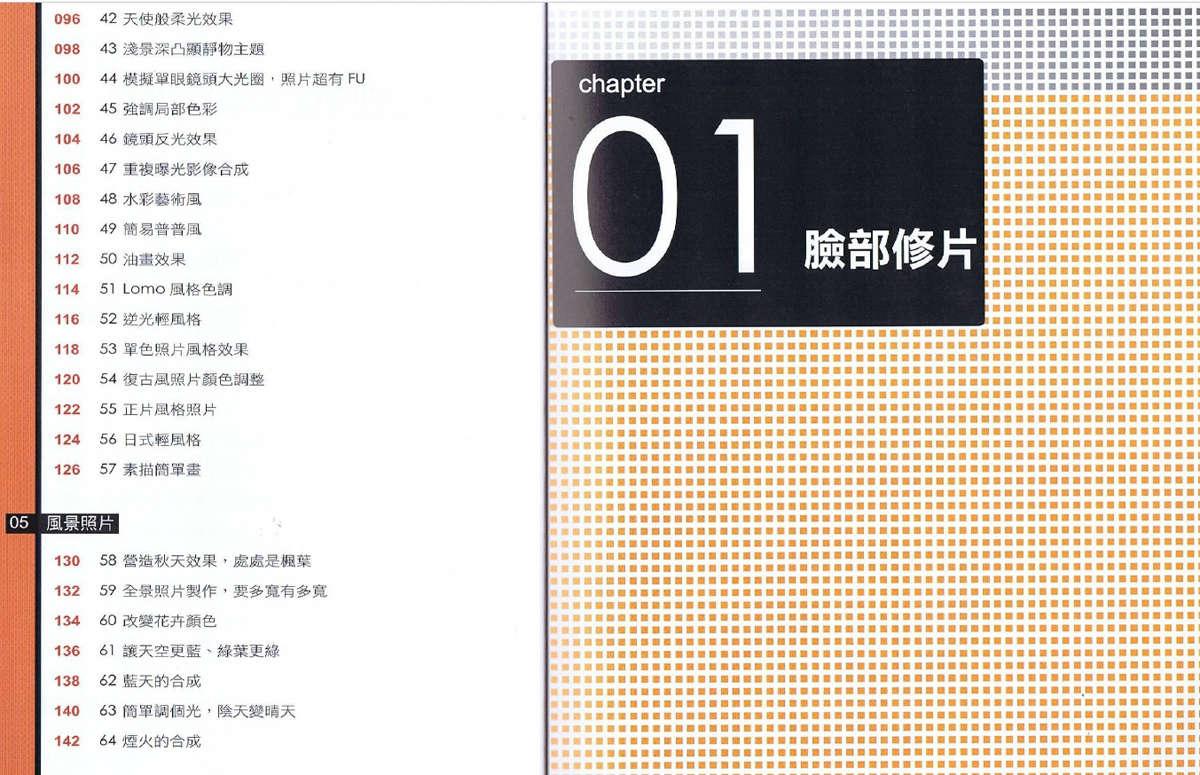 [三級大片]8.And.A.Half.Women