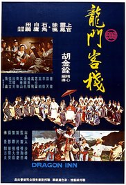 Dragon Inn 1967 SUBFRENCH 480p x264-mSD