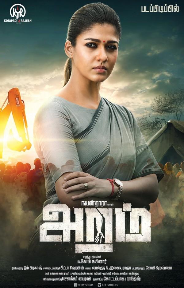 Aramm (2017) - Tamil - HDTVRip - X264 - 1CD [Team Jaffa]