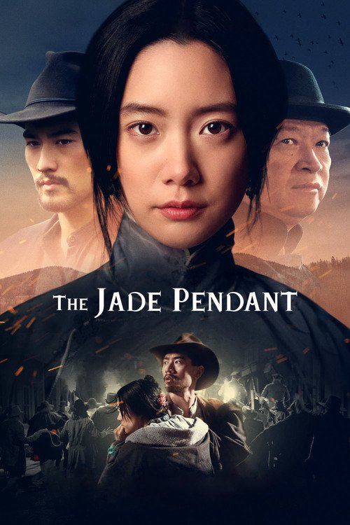 The Jade Pendant 2017 1080p WEB-DL DD5 1 H264-FGT