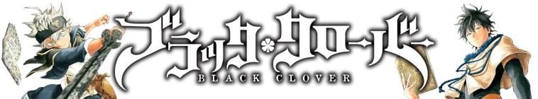 Black Clover - 37 [1080p]