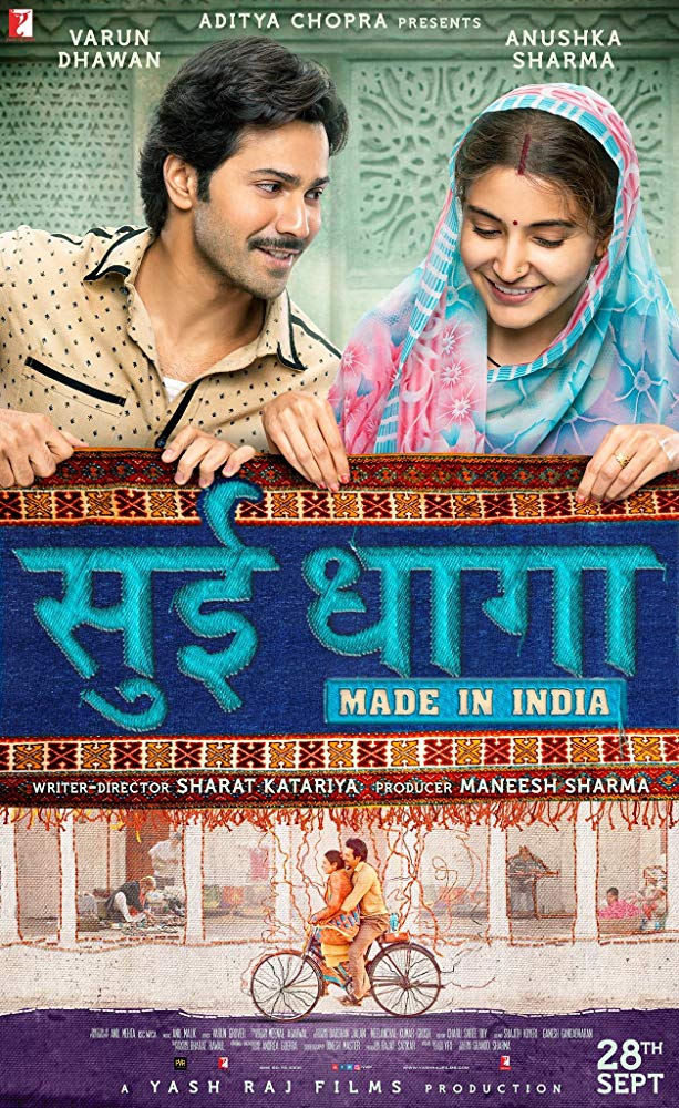Sui Dhaaga Made in India 2018 Hindi 720p PRE-DVDRip x264 [MW]