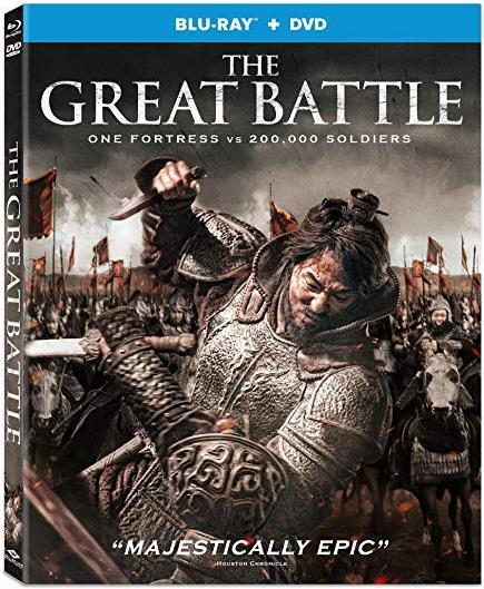 The Great Battle (2018) HC HDRip XviD-AVID
