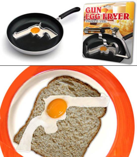 gun egg friyer
