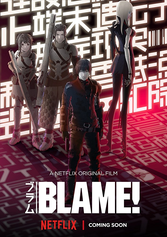 Blame! 2017 BRRip XviD AC3-EVO