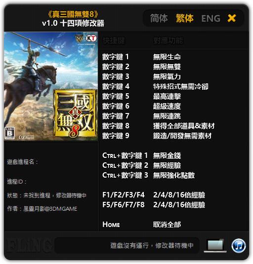 [18+][3月新番][中文字幕]OVAようこそ!スケベエルフの森へ#2ニンゲンのチ○ポなんかに…負けて、たまる