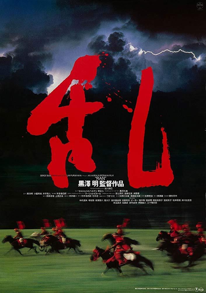 Ran 1985 REMASTERED JAPANESE 720p BluRay H264 AAC-VXT