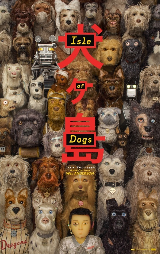 Isle Of Dogs 2018 720p BluRay x264 Dual Audio Hindi DD 5 1 - English 2 0 ESub MW