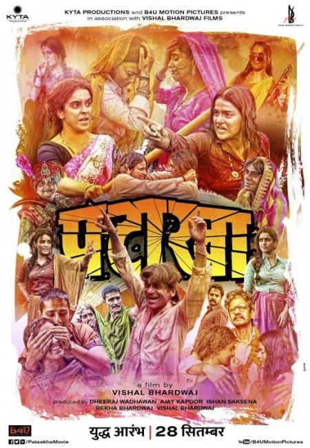 Pataakha 2018 Hindi 720p WEB-DL x264 ESub MW