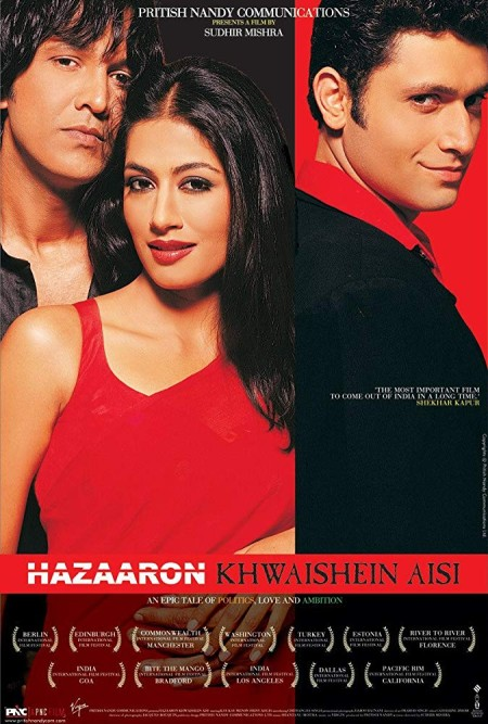 Hazaaron Khwaishein Aisi (2005) Hindi 720p WEB-DL x264 AC3 ESub-Sun George (Requested)