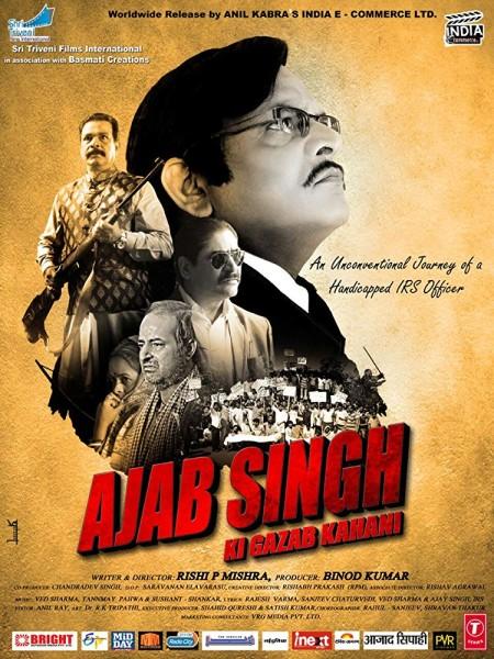 Ajab Singh Ki Gajab Kahani 2018 720P Amazondl Avc Ddp 2 0 Msubs