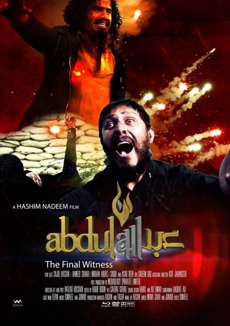 Abdullah The Final Witness (2015) Urdu 720p HDRip x264 AAC 5 1 ESubs -UnknownStAr Telly