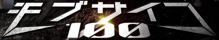 Mob Psycho 100 II E04 720p WEB x264-URANiME