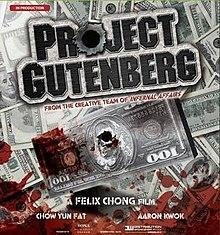 Project Gutenberg 2018 CHINESE 720p BluRay H264 AAC-VXT