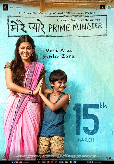Mere Pyare Prime Minister (2019) Hindi PDVDrip 700MB