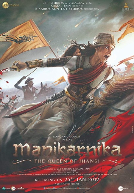 Manikarnika: The Queen of Jhansi (2019) Hindi - 720p WEB-DL - x264 - DD 5 1 - ESubs -Sun George