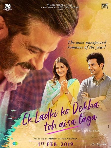 Ek Ladki Ko Dekha Toh Aisa Laga (2019) 720p Hindi (DD 5 0) HDRip x264 AC3 ESub by Full4movies