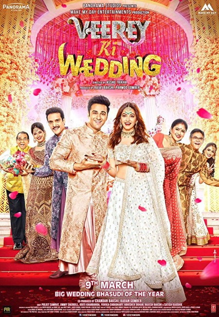 Veerey Ki Wedding (2018) Hindi 1080p WEB  DL DD 5.1 x264 ESub MW