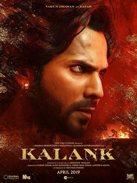 Kalank 2019 Hindi 720p PreRip 1 2GB NO LOGO CineVood Exclusive