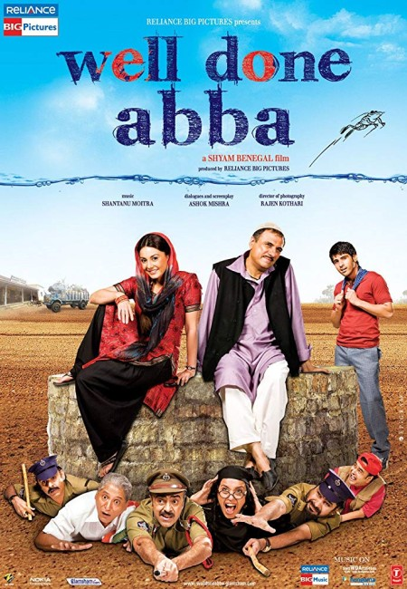 Well Done Abba (2010) Hindi - 720p WEBRip - x264 - AC3 2 0 - Sun George (Requested)