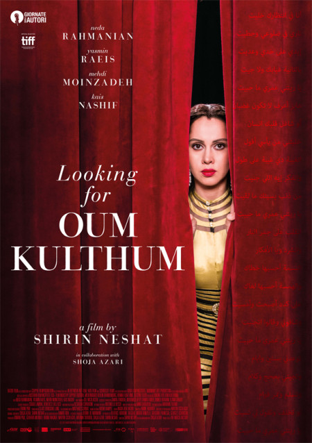 Looking For Oum Kulthum (2017) HDRip 720p-1XBET