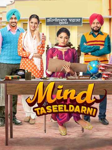 Mindo Taseeldarni (2019) 480p Punjabi CAMRip x264 700MB AAC-CineVood