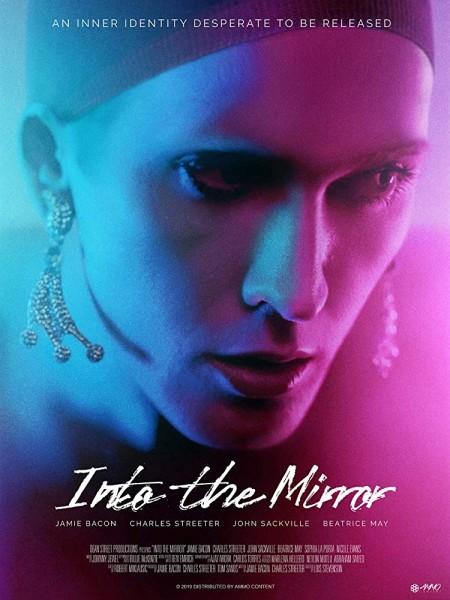 Into The Mirror (2018) HDRip AC3 x264 CMRG