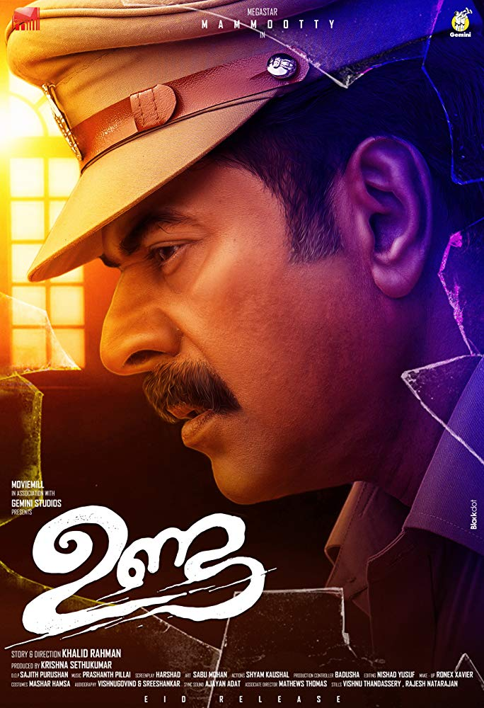 Unda 2019 1080p AMZN DL H264 DDP 5 1 ESUBS Telly